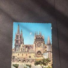 Postales: POSTAL DE BURGOS - CATEDRAL - BONITAS VISTAS - LA DE LA FOTO VER TODAS MIS POSTALES. Lote 219971735