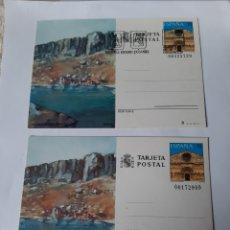 Postales: SORIA LAGUNA NEGRA ORBION /IGLESIA SANTO DOMINGO ENTEROS POSTALES EDIFIL 147 ESPAÑA. Lote 221077941