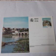 Postales: ZAMORA RÍO DUERO ENTERO POSTAL EDIFIL 163 AÑO 1998 FILATELIA COLISEVM. Lote 221226576