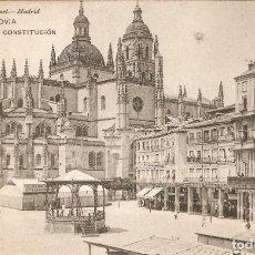 Postales: SEGOVIA Nº 1458 PLAZA DE LA CONSTITUCIÓN H.Y M. S.C.. Lote 221444213