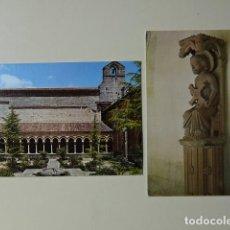 Postales: LOTE 2 POSTAL SAN ANDRÉS DE ARROYO PALENCIA Nº 2 Y 7 MONASTERIO CISTERCIENSE CLAUSTRO ROMÁNICO TALLA. Lote 221564583
