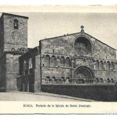 Postales: SORIA - MADRID- POSTAL ANTIGUA - PORTADA DE LA IGLESIA DE SANTO DOMINGO -AÑOS 60. Lote 221581103