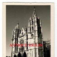 Postales: LEON .- CATEDRAL .-POSTAL FOTOGRAFICA SIN EDITOR. Lote 221585251