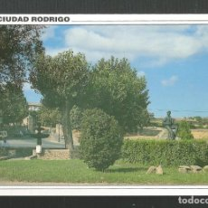 Postales: POSTAL SIN CIRCULAR - CIUDAD RODRIGO 51 - SALAMANCA - EDITA ARRIBAS. Lote 221614741