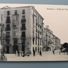 Postales: POSTAL BURGOS CALLE DE VITORIA EDIC CASA ONTAÑON CASTILLA LUIS SAUS PERFECTA CONSERVACION. Lote 221815957