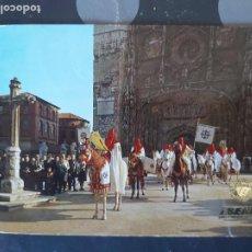 """Postales: POSTAL IBERIA, VALLADOLID """"PREGON DEL SERMON DE LAS 7 PALABRAS"""". Lote 221820143"""