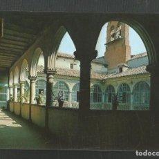 Postales: POSTAL SIN CIRCULAR - VALLADOLID 205 - CONVENTO DE SANTA CATALINA - EDITA ESCUDO DE ORO. Lote 222257412