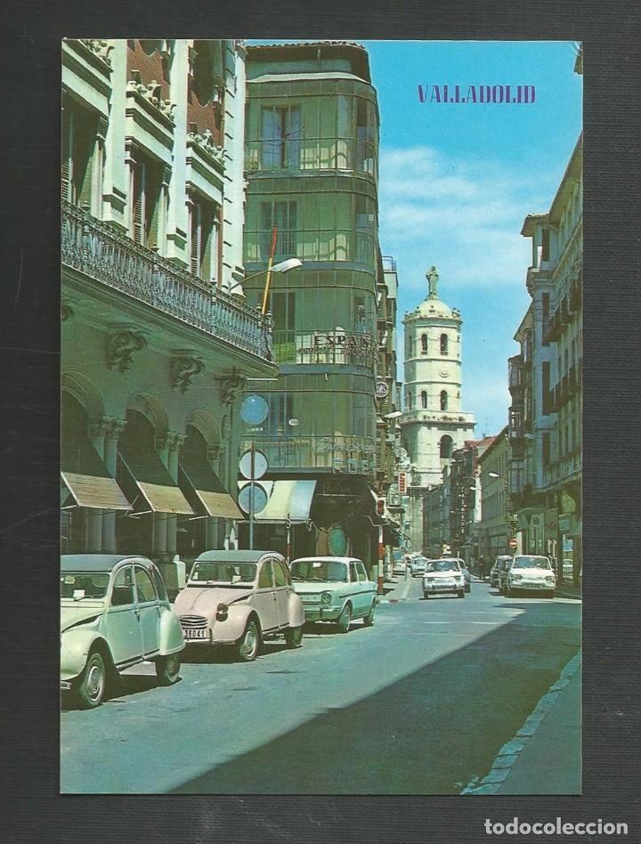 POSTAL SIN CIRCULAR - VALLADOLID 156 - CALLE REGALADO - EDITA PARIS (Postales - España - Castilla y León Moderna (desde 1940))