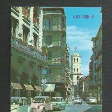 Postales: POSTAL SIN CIRCULAR - VALLADOLID 156 - CALLE REGALADO - EDITA PARIS. Lote 222257578