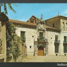 Postales: POSTAL SIN CIRCULAR - VALLADOLID 46 - CONVENTO DE LAS RELIGIOSAS OBLATAS - EDITA ESCUDO DE ORO. Lote 222258075