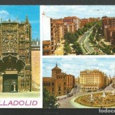 Postales: POSTAL SIN CIRCULAR - VALLADOLID 2023 - EDITA ARRIBAS. Lote 222258581