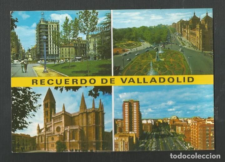 POSTAL SIN CIRCULAR - VALLADOLID 94 - EDITA ARRIBAS (Postales - España - Castilla y León Moderna (desde 1940))