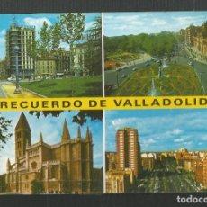 Postales: POSTAL SIN CIRCULAR - VALLADOLID 94 - EDITA ARRIBAS. Lote 222258673