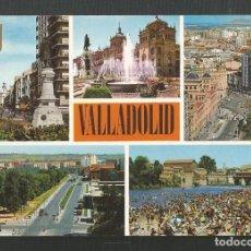 Postales: POSTAL SIN CIRCULAR - VALLADOLID 134 - DIVERSOS ASPECTOS - EDITA ESCUDO DE ORO. Lote 222258777