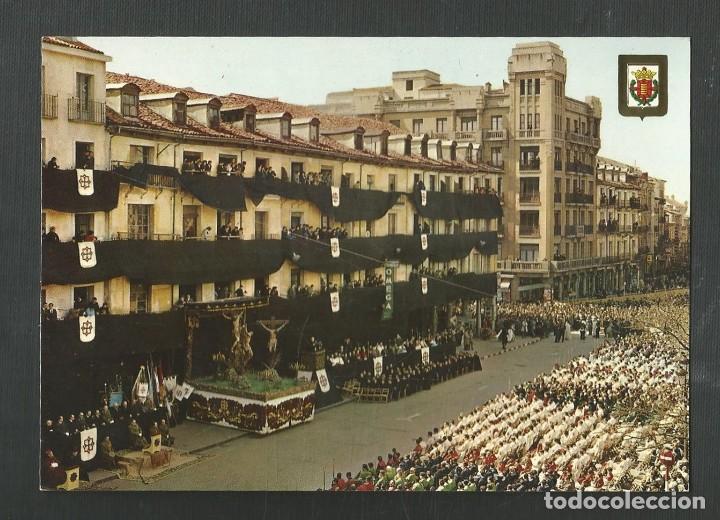 POSTAL SIN CIRCULAR - SEMANA SANTA VALLADOLID 37 - SERMON DE LAS 7 PALABRAS - EDITA ESCUDO DE ORO (Postales - España - Castilla y León Moderna (desde 1940))