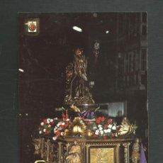 Postales: POSTAL SIN CIRCULAR - SEMANA SANTA DE VALLADOLID 192 - JESUS NAZARENO - EDITA ESCUDO DE ORO. Lote 222259440