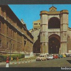 Postales: POSTAL SIN CIRCULAR - VALLADOLID 154 - SAN BENITO - EDITA ESCUDO DE ORO. Lote 222259737