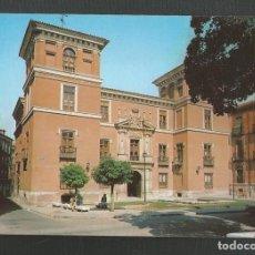 Postales: POSTAL SIN CIRCULAR - VALLADOLID 201 - FACHADA MUSEO ARQUEOLOGICO - EDITA ESCUDO DE ORO. Lote 222259883