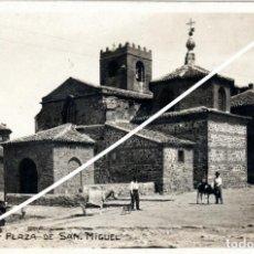Postales: PRECIOSA POSTAL FOTOGRAFICA - AGREDA (SORIA) - PLAZA DE SAN MIGUEL. Lote 225204985
