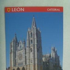 Postales: POSTAL DE LEON : CATEDRAL. Lote 277614773
