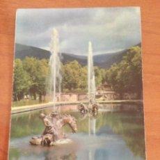Postales: POSTAL FUENTE LA CARRERA DE CABALLOS. LA GRANJA DE SAN ILDEFONSO, SEGOVIA. Lote 228134700