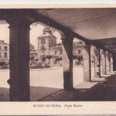 Postales: BURGO DE OSMA (SORIA) - PLAZA MAYOR. Lote 228375615