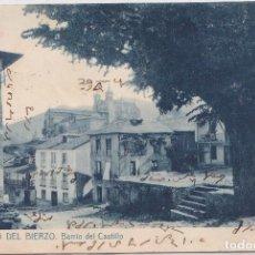 Postales: VILLAFRANCA DEL BIERZO (LEON) - BARRIO DEL CASTILLO. Lote 228996041