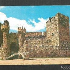 Cartes Postales: POSTAL SIN CIRCULAR - PONFERRADA 11 - CASTILLO DE LOS TEMPLARIOS - LEON - EDITA GARCIA GARRABELLA. Lote 232100045