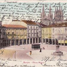 Postales: BURGOS PLAZA MAYOR. REVERSO SIN DIVIDIR. POSTAL EN BYN COLOREADA. CIRCULADA. Lote 271413398