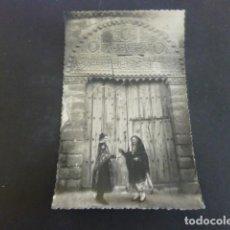 Postales: TORO ZAMORA PORTADA DEL PALACIO DE LAS LEYES. Lote 234643340