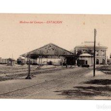 Postales: MEDINA DEL CAMPO.(VALLADOLID).- ESTACIÓN DEL FERROCARRIL.. Lote 235155635