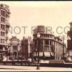 Postales: LEON - PLAZA DE LA LIBERTAD - POSTAL 1620 - CASTILLA Y LEON - DIFICIL - BUEN ESTADO. Lote 238104510