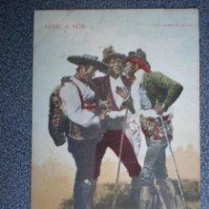 Postales: CASTILLA L CHARRO DE SALAMANCA Y JITANOS FOT. LAURENT POSTAL ANTIGUA. Lote 240730390