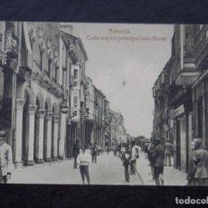 Postales: CASTILLA L PALENCIA CALLE MAYOR PRINCIPAL POSTAL ANTIGUA. Lote 240730565
