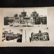 Cartoline: VALLADOLID - POSTAL MOSAICO 3 VISTAS - ED. DARVI. Lote 241515315