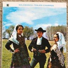 Postales: SALAMANCA - TRAJES CHARROS - TARJETA POSTAL. Lote 244011960
