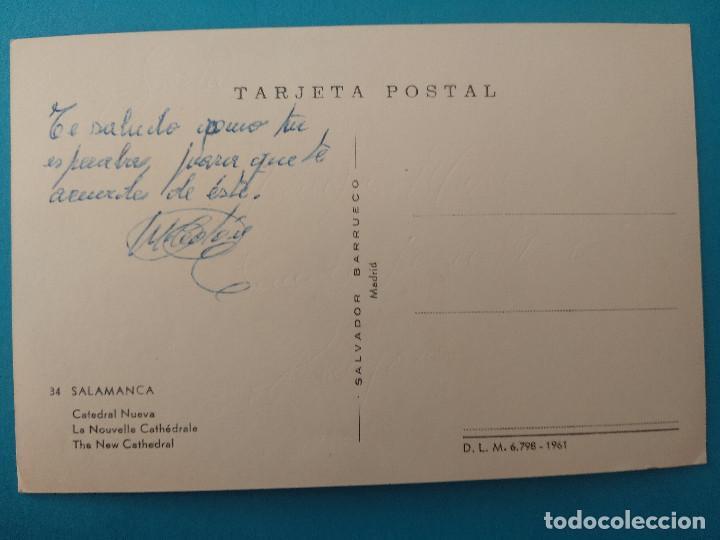 Postales: SALAMANCA. Catedral Nueva. Salvador Barrueco, nº34. - Foto 2 - 244422475