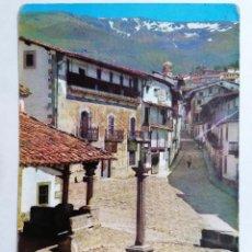 Postales: POSTAL CANDELARIO, EL HUMILLADERO, ESCRITO AÑO 1967. Lote 244530275
