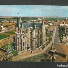 Postales: POSTAL CIRCULADA - ASTORGA 46 - LEON - EDITA HIJOS DE F. ALONSO. Lote 244749600