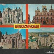 Postales: POSTAL CIRCULADA - ASTORGA 109 - LEON - EDITA EDICIONES MADRILEÑAS. Lote 244750200