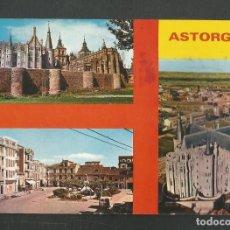 Postales: POSTAL CIRCULADA - ASTORGA 475 - LEON - EDITA PARIS. Lote 244750310