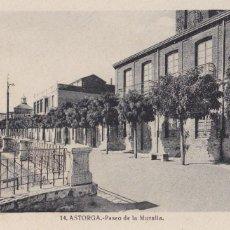 Postales: LEON, ASTORGA PASEO DE LA MURALLA. ED. FOTO ROISIN Nº 14. SIN CIRCULAR. Lote 244763790