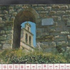 Postales: ST 162 TARJETA POSTAL ZAMORA PORTILLO DE LA TRAICION EDICIONES PARIS 178 AÑO 1971. Lote 244770860