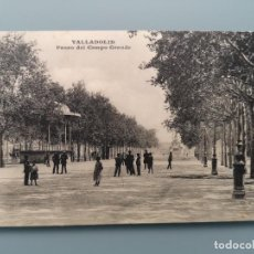 Postales: POSTAL VALLADOLID PASEO DEL CAMPO GRANDE KIOSKO QUIOSCO MUSICA EDIC J.H. CIRCUL 1910 PERFECTA CONS. Lote 245091420