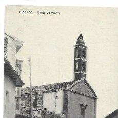 Postales: POSTAL MEDINA DE RIOSECO IGLESIA DE SANTO DOMINGO PUBLICIDAD MAQUINAS AGRICOLAS. Lote 245112940