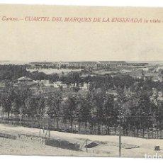 Postales: POSTAL MEDINA DEL CAMPO VALLADOLID CUARTEL DEL MARQUES DE LA ENSENADA. Lote 245113030