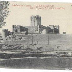 Postales: POSTAL MEDINA DEL CAMPO VALLADOLID VISTA GENERAL DEL CASTILLO DE LA MOTA. Lote 245113340