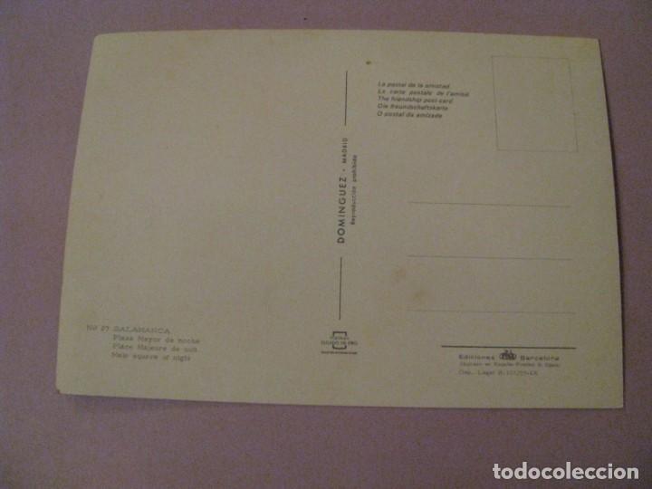 Postales: POSTAL DE SALAMANCA. PLAZA MAYOR DE NOCHE. DOMINGUEZ. - Foto 2 - 246000100