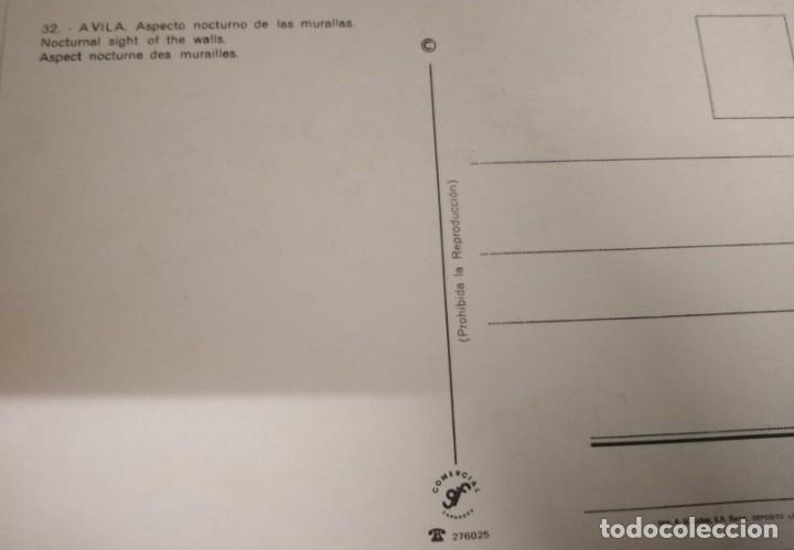 Postales: Postal de Ávila. Aspecto nocturno de las murallas - Foto 2 - 246002140