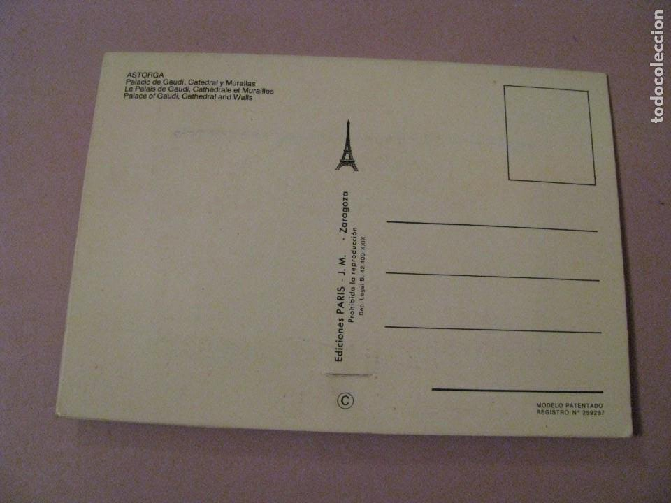 Postales: POSTAL DE ASTORGA, PALACIO GAUDI. CON COMPARTIMIENTO CON IMAGENES. ED. PARIS. - Foto 4 - 246002265